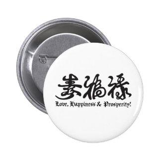 ¡Letras negras chinas! Chapa Redonda De 5 Cm