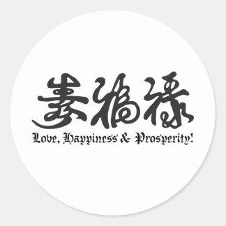 ¡Letras negras chinas! Pegatina Redonda