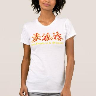 ¡Letras rojas/amarillas chinas! Camisetas
