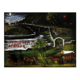 "Letrero: ""Cervecería Zakatala"" por Niko Pirosmani Postal"