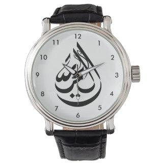 Libertad Reloj