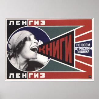Libro URSS de URSS Unión Soviética que hace public Póster
