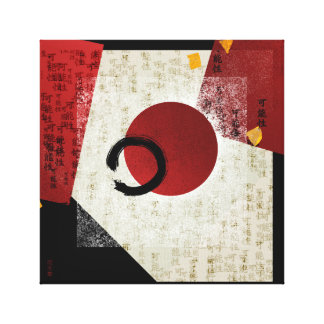 Lienzo Círculo de Ensō del zen con potencial del kanji