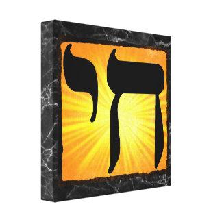 Lienzo Lona negra del resplandor solar del símbolo de