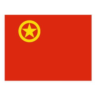 Liga de juventud comunista bandera de China, China Postal