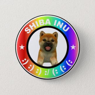 Lindo estupendo del botón del arco iris de Shiba