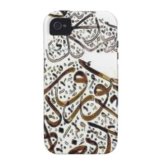 líneas girantes del sufi Case-Mate iPhone 4 carcasa