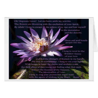 Lirio de agua púrpura con el poema por Rumi Tarjeta De Felicitación
