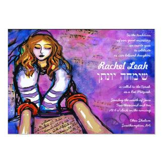 Llamado al hebreo de la invitación de Mitzvah del