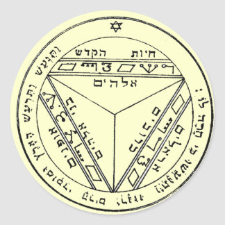 Llave de Solomon 17 Etiqueta Redonda