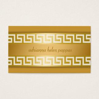 llave del Griego 311-Golden Tarjeta De Negocios