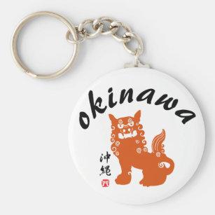 Llavero 沖縄, león de Okinawa Oriental