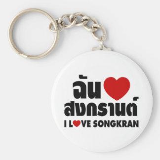 Llavero Amo (corazón) Songkran/la escritura de la lengua