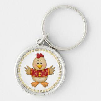 Llavero Año del gallo divertido lindo del gallo