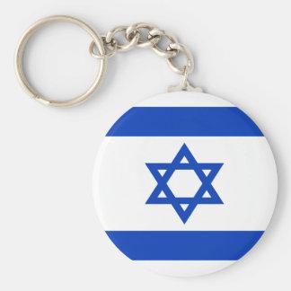 Llavero ¡Bajo costo! Bandera de Israel