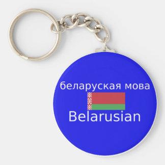 Llavero Bandera de Bielorrusia y diseño de la lengua
