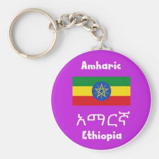 Llavero Bandera de Etiopía y diseño de la lengua