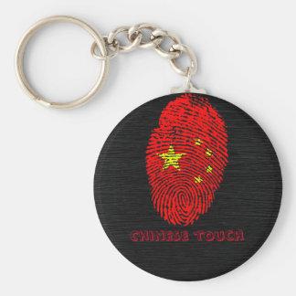 Llavero Bandera de la huella dactilar del tacto del chino