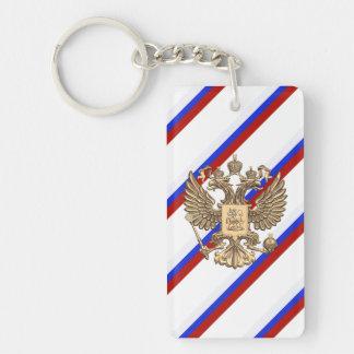 Llavero Bandera rusa de las rayas