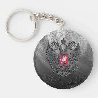 Llavero Brazos rusos de la capa