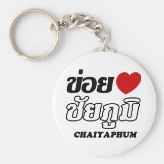 Llavero I corazón (amor) Chaiyaphum, Isan, Tailandia
