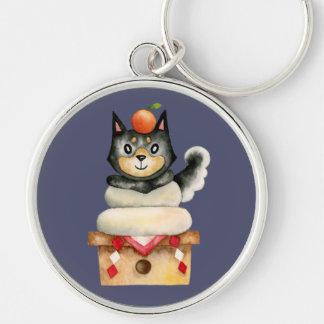 """Llavero Ilustracion de la acuarela del perro de """"Mochi"""