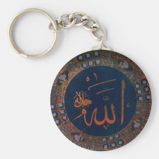 Llavero islámico de Allahu del arte árabe azul del