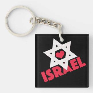 Llavero judío del Regalo-Isreal