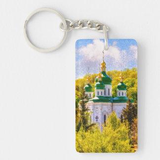 Llavero Monasterio de Vydubitsky. Kiev, Ucrania