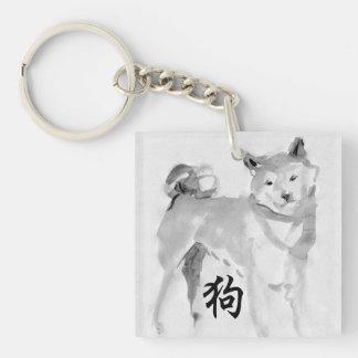 Llavero Monograma chino 3 del zodiaco del símbolo del Año