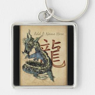 Llavero personalizado dragón azul chino