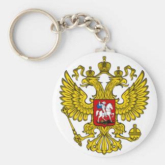 Llavero Rusia (ESCUDO DE ARMAS)