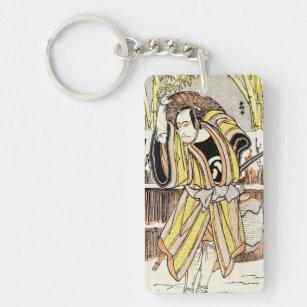 Llavero Samurai legendario japonés oriental fresco del