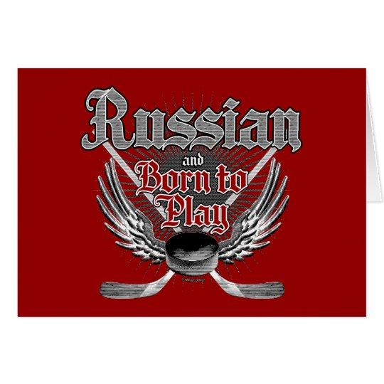 Llevado jugar (ruso) tarjeta de felicitación