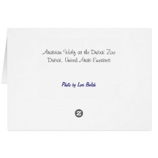 Lobo árabe tarjeta pequeña