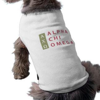 Logotipo apilado el | alfa de Omega de la ji
