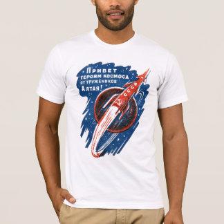 Camisetas vintage en Zazzle