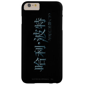 Logotipo del chino de Harry Potter Funda Barely There iPhone 6 Plus