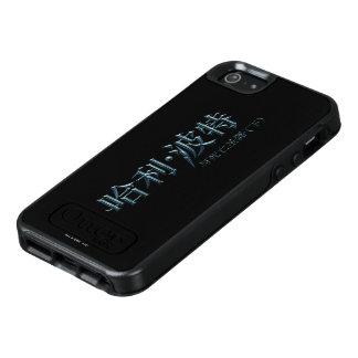 Logotipo del chino de Harry Potter Funda Otterbox Para iPhone 5/5s/SE