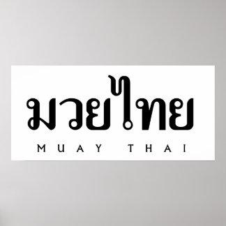 Logotipo tailandés de Muay Póster