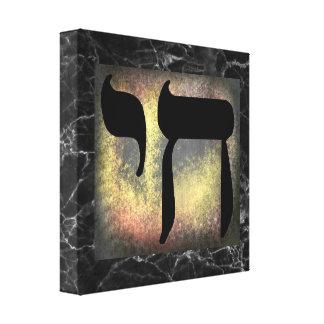 Lona de arte negra de la pared del símbolo de Chai