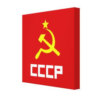 Lona envuelta CCCP Impresión En Lienzo