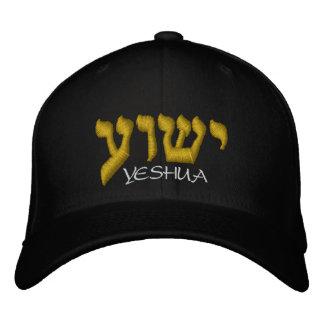 Los gorras cristianos el | Jesús son Yeshua en