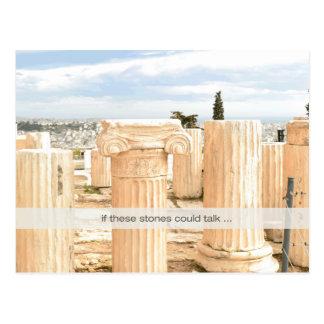 Los mármoles se juntaron pilares de la postal en