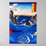Los Rapids de Hiroshige Navaro multan el vintage j Impresiones