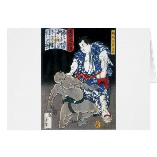 Luchador del sumo que obstruye a un enemigo C. 186 Felicitación