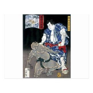 Luchador del sumo que obstruye a un enemigo C. Postal