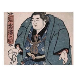 Luchador Kajamiiwa Hamanosuke del sumo Postales