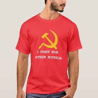 ¡LUCHO PARA LA MADRE RUSIA! CAMISETA