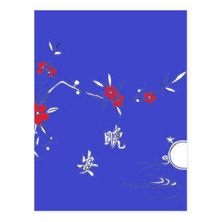 luna púrpura de la flor de las buenas noches postal